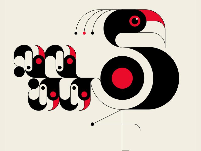 Flamingock black red bird flamingo peacock abstract design vector geometric illustration