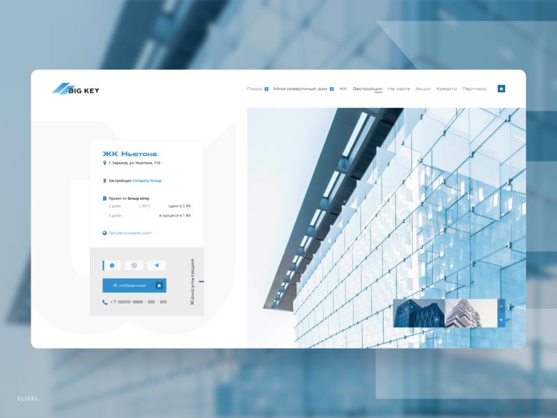 Big key - Realtors ' club realtors webdesign photoshop branding design website ux ui webdesigner slixel freelance figma