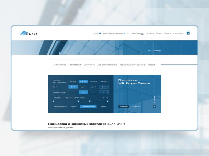 Big key - Клуб риэлторов webdesign realtors job photoshop website ux ui design webdesigner slixel freelance figma