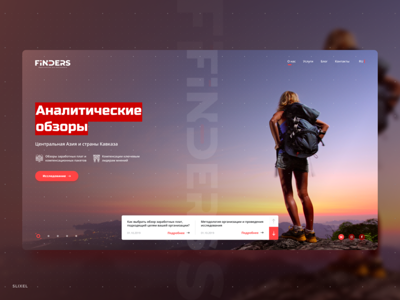 Finsders - Analytical reviews of Central Asia and the Caucasus homepage webdesign finders analytic website ux ui photoshop design webdesigner slixel freelance figma