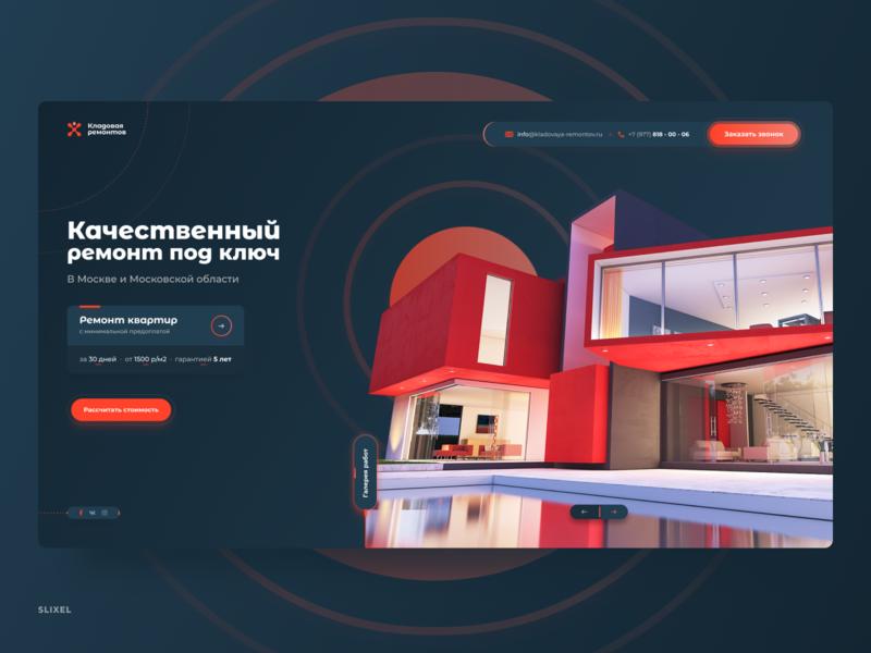 Кладовая ремонтов - Качественный ремонт под ключ flat moscow building repair website ux ui design webdesigner slixel freelance figma
