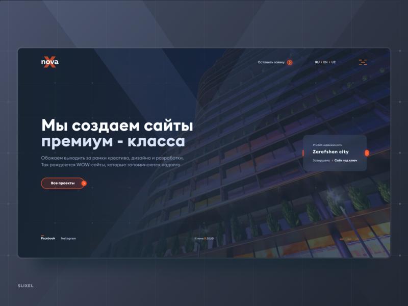 Nova X - Мы создаем сайты премиум-класса photoshop estate room house toshkent uiuxdesign webstudio website ux ui design webdesigner slixel freelance figma