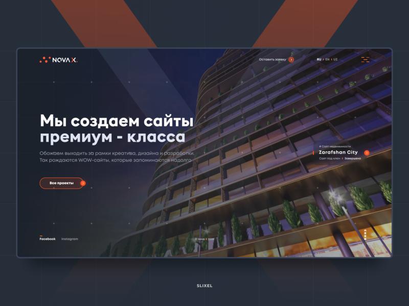 Nova X - Мы создаем сайты премиум класса portfolio webstudio branding webdesign website ux ui design webdesigner slixel freelance figma