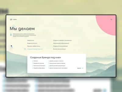 Teleport - Creative agency in the marketing field flat web website ux ui illustration design branding webdesigner slixel photoshop job freelance figma