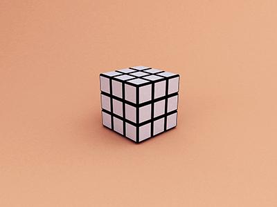 Rubik's Cube in Vain