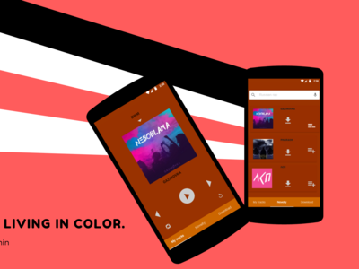 Music APP ANDROID (brown)