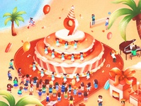 9th Anniversary Carnival