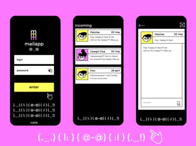 mail_app