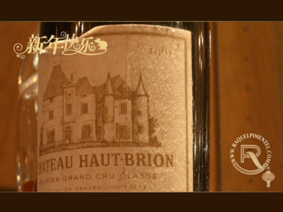Château Haut-Brion 1961 france beverage wine photography 4k telenima typography branding