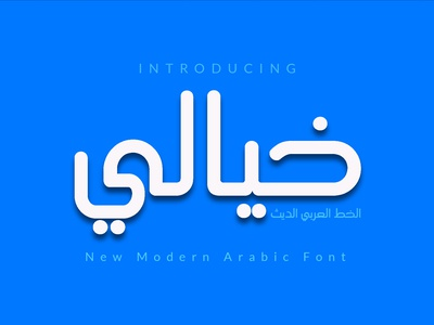 Khayali Arabic Font