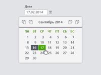 Calendar standard control