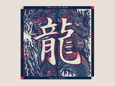 Ryu Fan Art video games drawing illustration ryu dragon street fighter