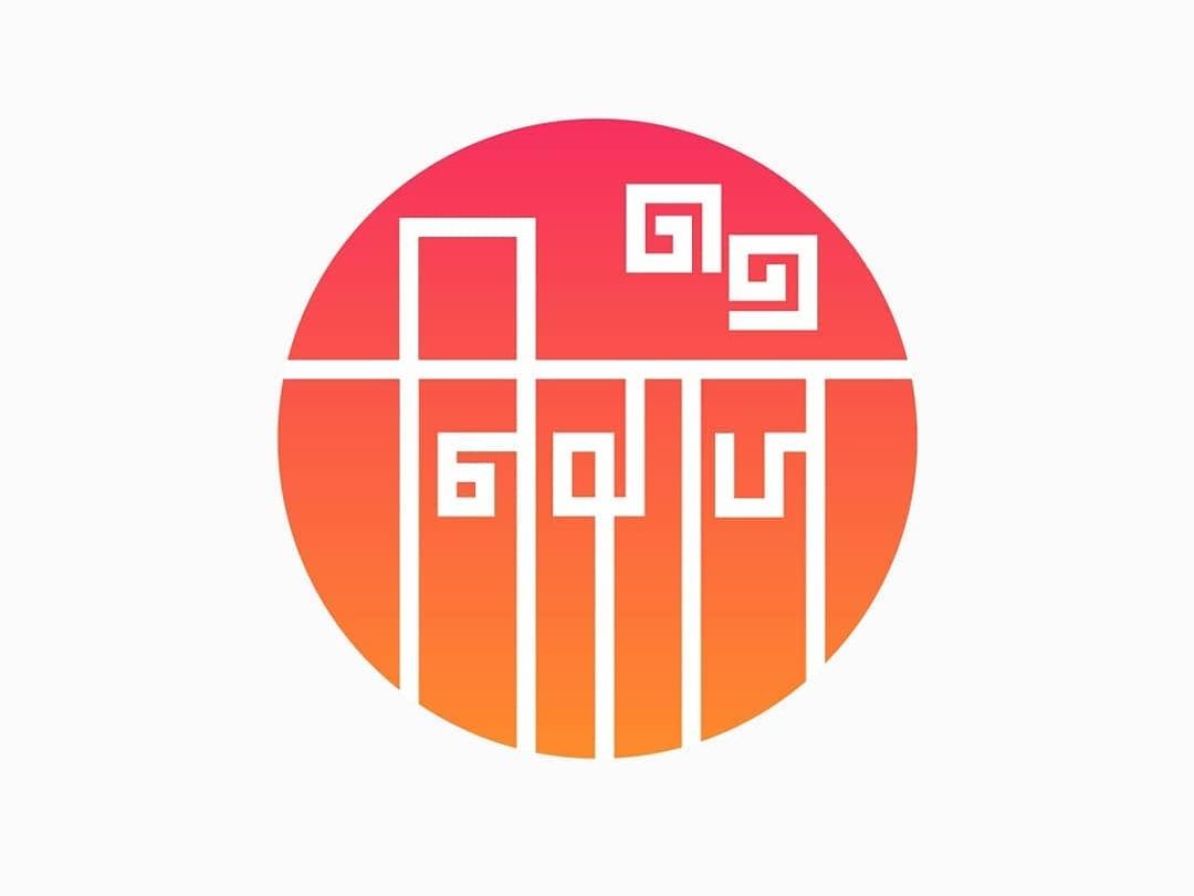 Personal Branding Logo personal logo personal project logo nepali typography