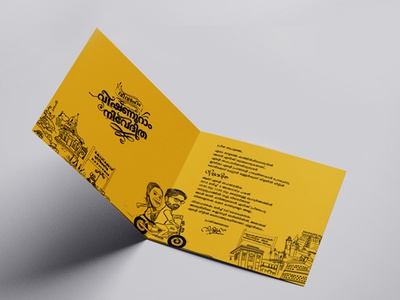 Wedding_Invitation_Malayalama
