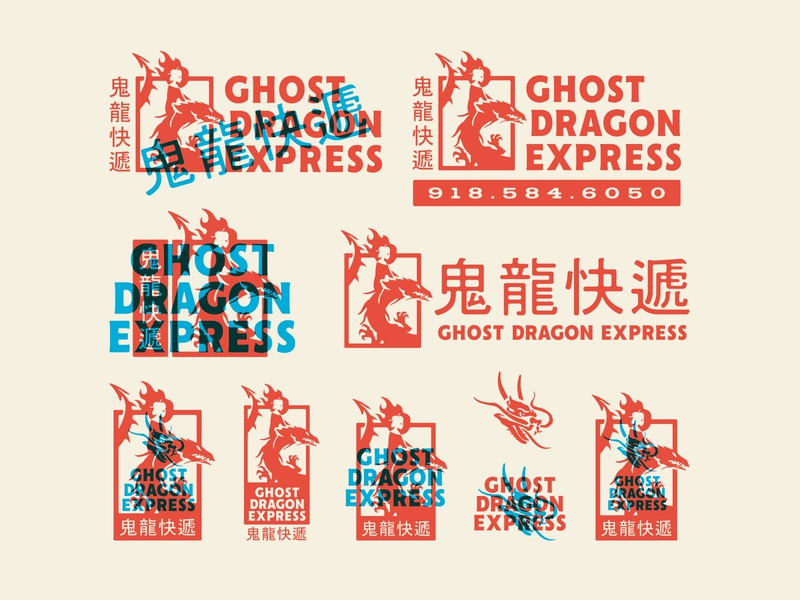 Ghost Dragon Express - Branding (Post 2/2) logo growcase china ghost dragon express restaurant chinese food takeout. take-out brandid logodesign responsive branding brand identity logo designer design branding