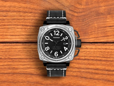 Realwatch 2