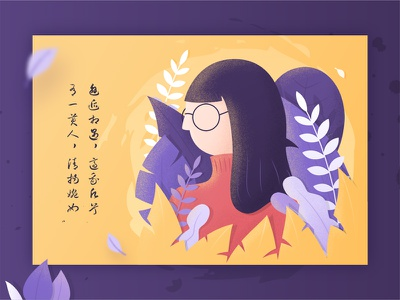 Beauty beauty girl colors graphic illustration