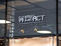 EmarACT-Branding