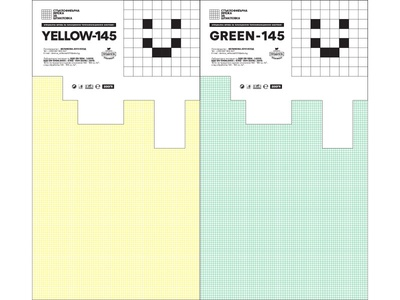 WIP - Package Design - YELLOW-145 / GREEN 145  fiberglass material construction package label net building