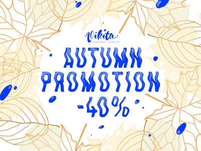 Quick Autumn Promotion Piece