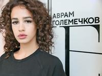 Beauty Shop by Avram Golemechkov - Full baranding