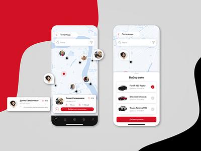 carwash appdesign web ux ui app design ai