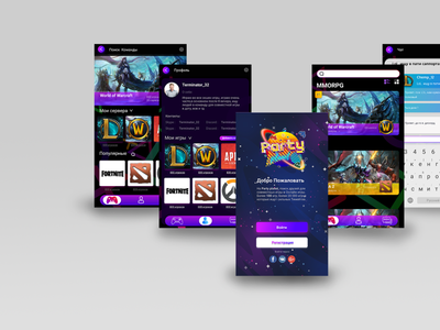 Party Planet App branding flat appdesign web app design icon ux vector ui