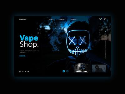 Concept Vape Shop сеть вектор икона надпись тип плоский typography illustration ux branding веб-дизайн ui лого брендинг animation landing page дизайн приложение