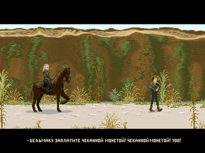 Toss A Coin To Your Witcher pixel pixel art design