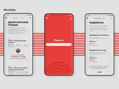 Media app - Diletant ux flat minimal ui app mobile ux design interface ios