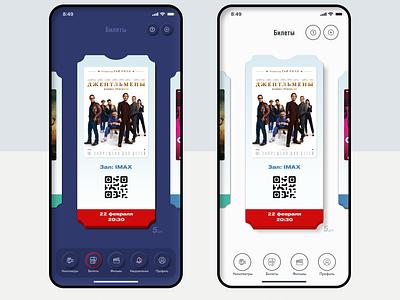 Okko app - redesign. Dark or Light? ux design ios app design mobile ui app redesign ios