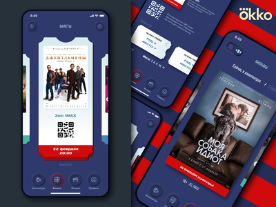 Okko cinema - redesign app interaction okko redesign app mobile ui ux ux design ios interface