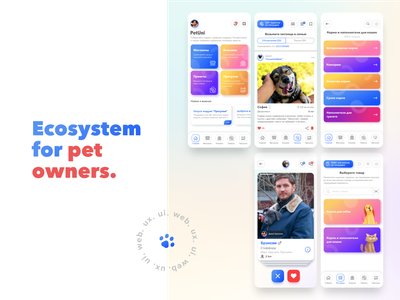 PetUni. Ecosystem for pet owners. Web.Ux.Ui. redesign ux interaction web mobile app ios ui ux design interface