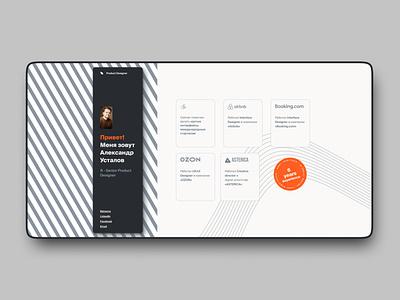 UI Portfolio - Duo color product design typography portfolio ux web interaction ui ux design design interface