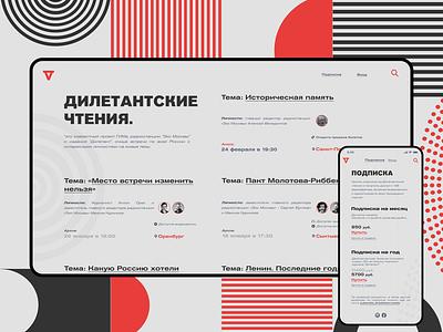 Diletants reading design website ux branding app ux design mobile ios interface