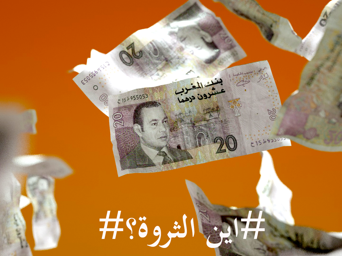 #Where is wealth?# moroccan morocco c4d 3d illustration