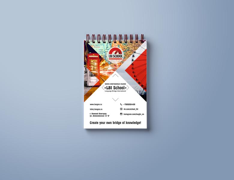 notebook LBI print design typography