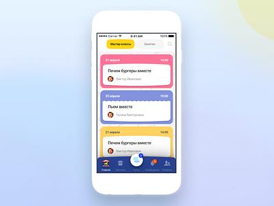 Childcare App Concept tabs cards cross platform android child mobile ui mobile mobile app ios childcare design app
