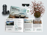 2018 Skoda Conference in Hangzhou Booklet