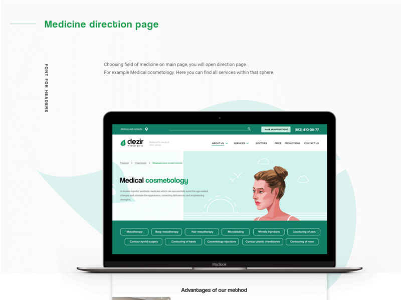 Dezir - medicine direction page ux 2d illustration portrait personage character concept flat ui