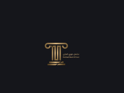 Legal logo design كاليجرافي تايبوجرافي شعار لوجو branding typography logo