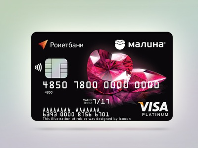 Rubies bank card rubies