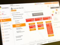 DashBoard app UI