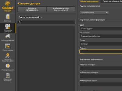 Loading animatoin loading uidesign interface design ui  ux ui xaml wpf