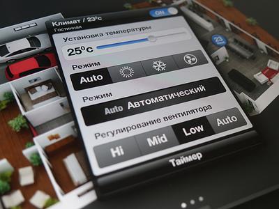 Climate control iPad ipad ios interface ui  ux smarthome climatecontrol ui