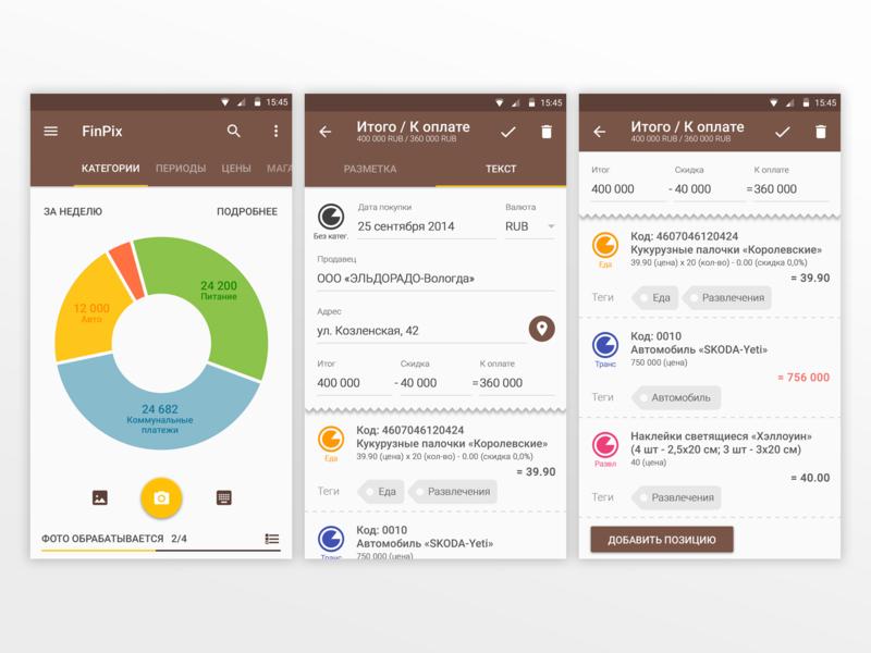 Home finance Material design material design gui finance app mobile ui flat design android uidesign ui  ux ui