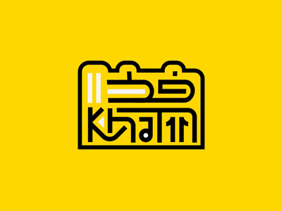 Logo Animation for Khate11