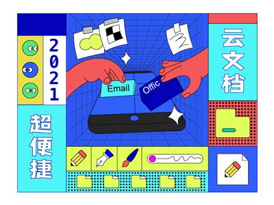 cloud server illustration card branding illustration