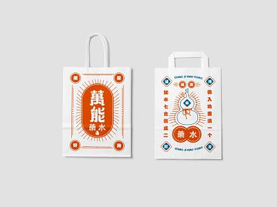 chinese branding typography design branding
