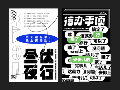 poster design typography design branding